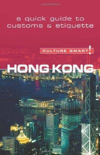 מדריך באנגלית CS הונג קונג