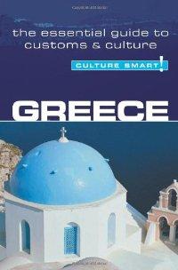 מדריך באנגלית CS יוון