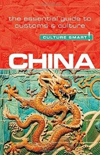 מדריך באנגלית CS סין