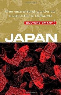 מדריך באנגלית CS יפן