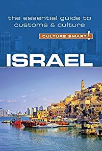 מדריך באנגלית CS ישראל