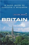 מדריך באנגלית CS אנגליה