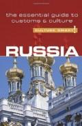 מדריך באנגלית CS רוסיה
