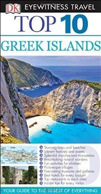 מדריך באנגלית DK יוון, איים