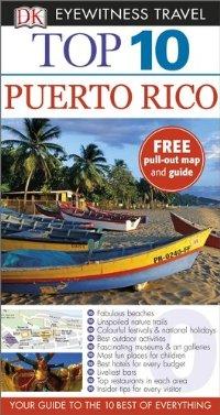 מדריך באנגלית DK פוארטו ריקו