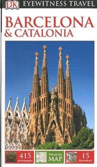 מדריך ברצלונה וקטלוניה דורלינג קינדרסלי (ישן)