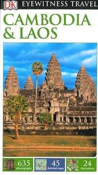 מדריך באנגלית DK קמבודיה ולאוס