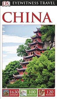 מדריך באנגלית DK סין
