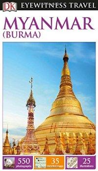 מדריך באנגלית DK מיאנמר (בורמה)