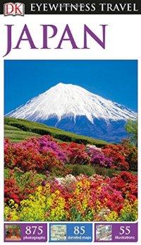 מדריך באנגלית DK יפן