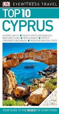 מדריך באנגלית DK קפריסין