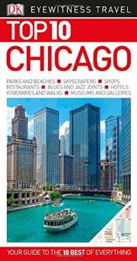מדריך באנגלית DK שיקגו