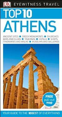 מדריך באנגלית DK אתונה