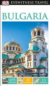 מדריך בולגריה דורלינג קינדרסלי