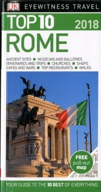 מדריך באנגלית DK רומא