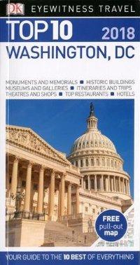 מדריך באנגלית DK וושינגטון DC