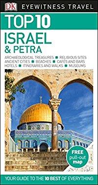 מדריך באנגלית DK ישראל סיני ופטרה