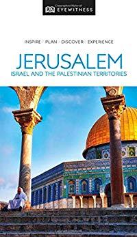 מדריך באנגלית DK ישראל וירושלים