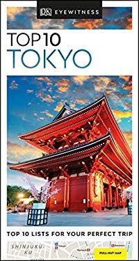 מדריך באנגלית DK טוקיו