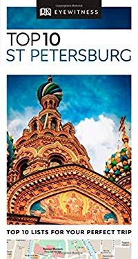 מדריך באנגלית DK סנט פטרבורג