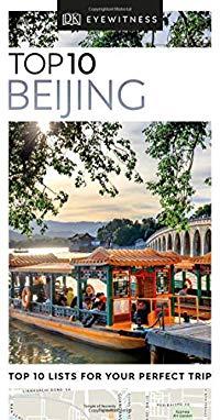 מדריך באנגלית DK בייג'ינג