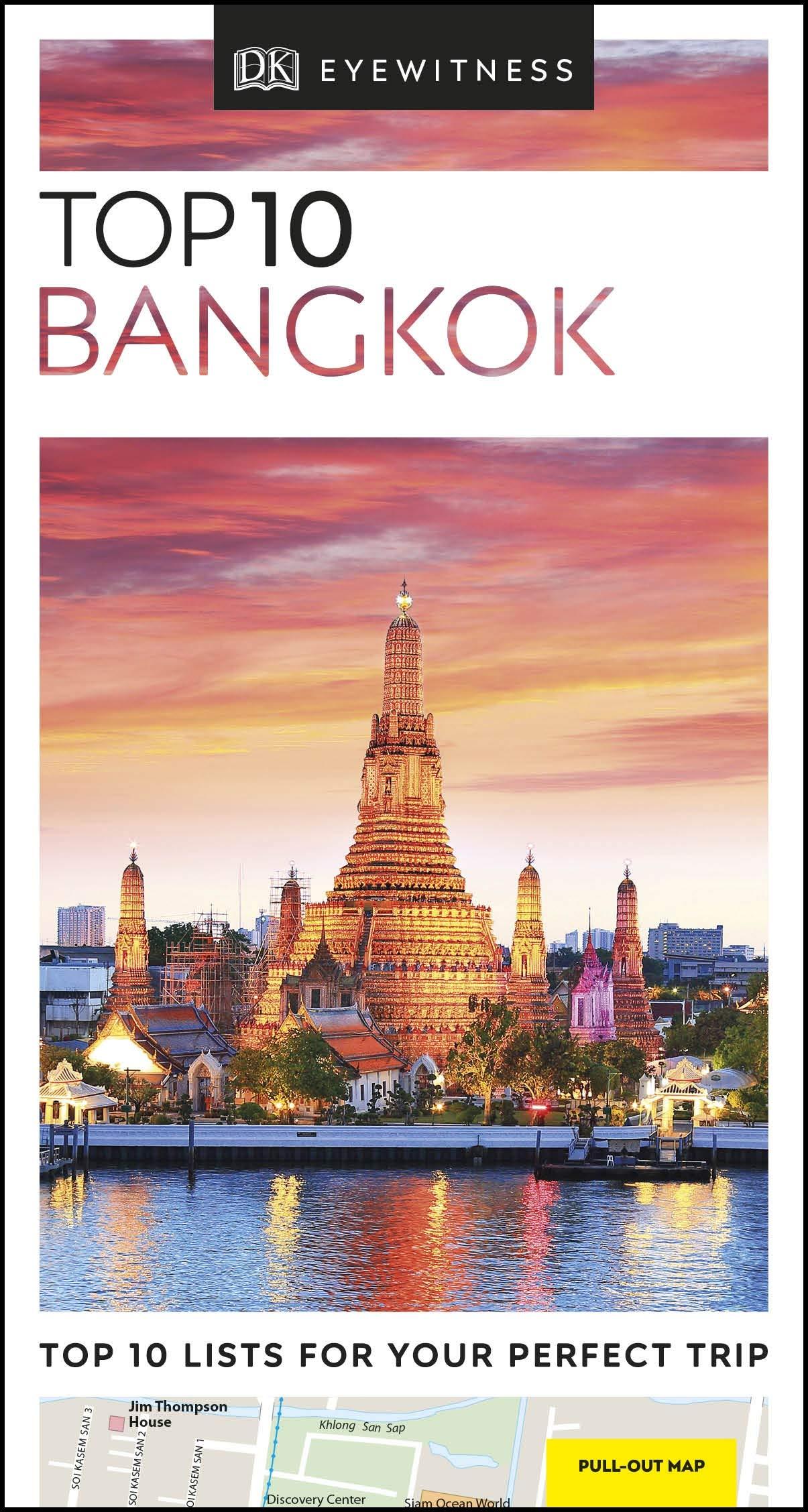 מדריך באנגלית DK בנגקוק