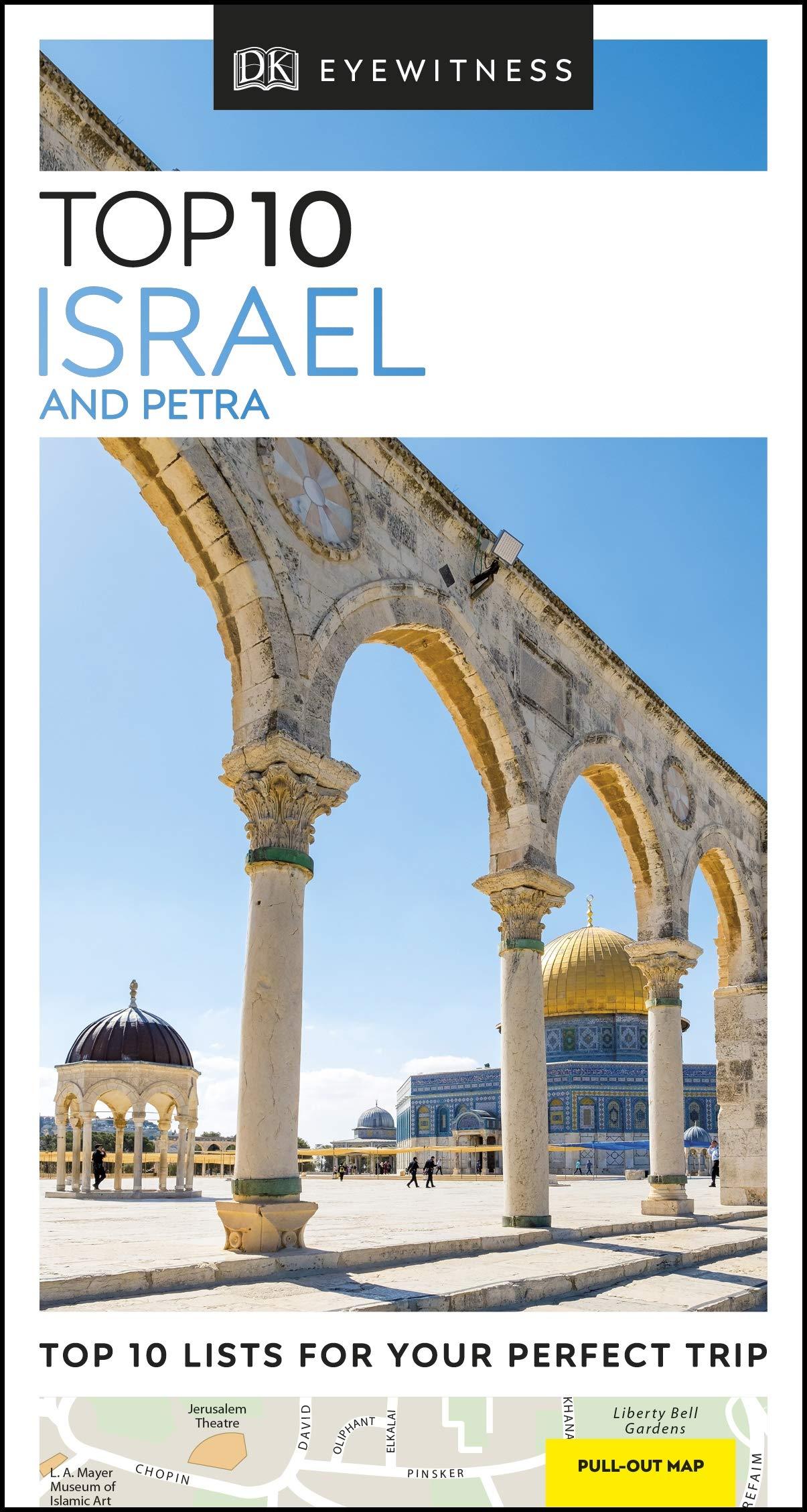 מדריך באנגלית DK ישראל ופטרה