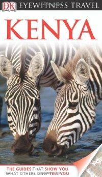 מדריך באנגלית DK קניה