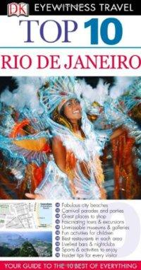 מדריך באנגלית DK ריו דה ז'נייירו