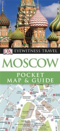 מדריך באנגלית DK מוסקבה כיס ומפה