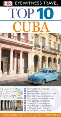 מדריך קובה טופ 10 דורלינג קינדרסלי (ישן)