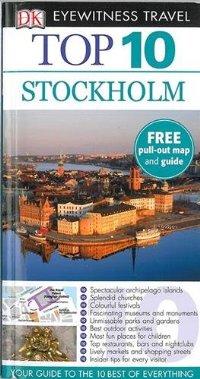 מדריך באנגלית DK שטוקהולם