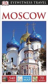 מדריך מוסקבה דורלינג קינדרסלי