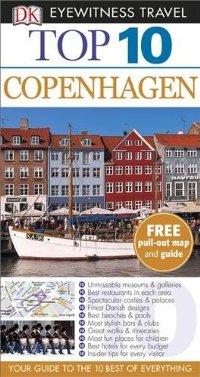 מדריך באנגלית DK קופנהגן