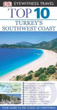 מדריך באנגלית DK טורקיה - החוף הדרום-מערבי טופ 10