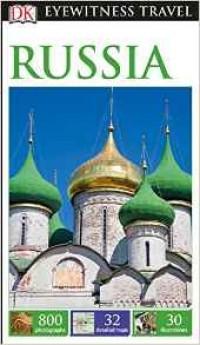 מדריך באנגלית DK רוסיה