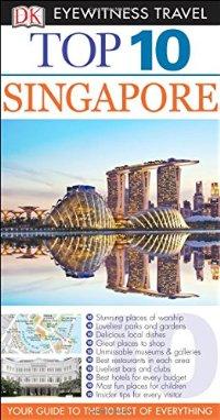מדריך באנגלית DK סינגפור