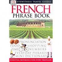 מדריך באנגלית DK צרפתית