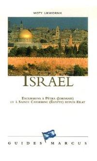מדריך באנגלית EM ישראל (צרפתית)
