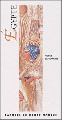 מדריך באנגלית EM מצרים (צרפתית קטן)