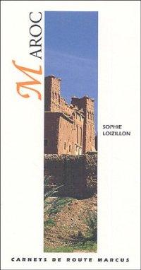 מדריך באנגלית EM מרוקו (צרפתית)