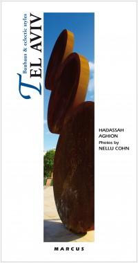 מדריך באנגלית EM תל אביב (אנגלית)