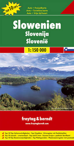 מפה FB סלובניה 150