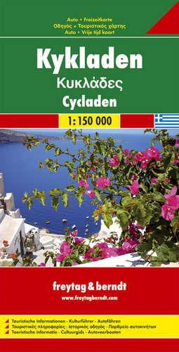 מפת קיקלאדיים האיים (יוון) פרייטג ברנדט (ישן)
