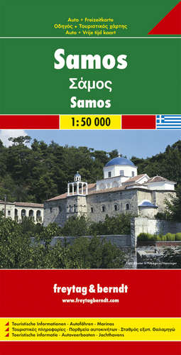 מפה FB סאמוס (יוון)