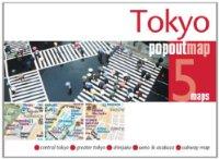 מפה FP טוקיו