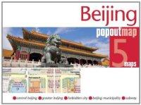 מפה FP בייג'ינג