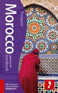 מדריך באנגלית FP מרוקו