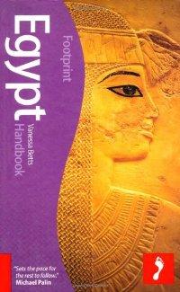 מדריך באנגלית FP מצרים