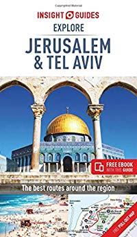 מדריך באנגלית IF ירושלים ותל אביב